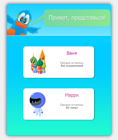 http://www.geekdad.ru/sites/default/files/pictures/geekdad/gogul/window3.png